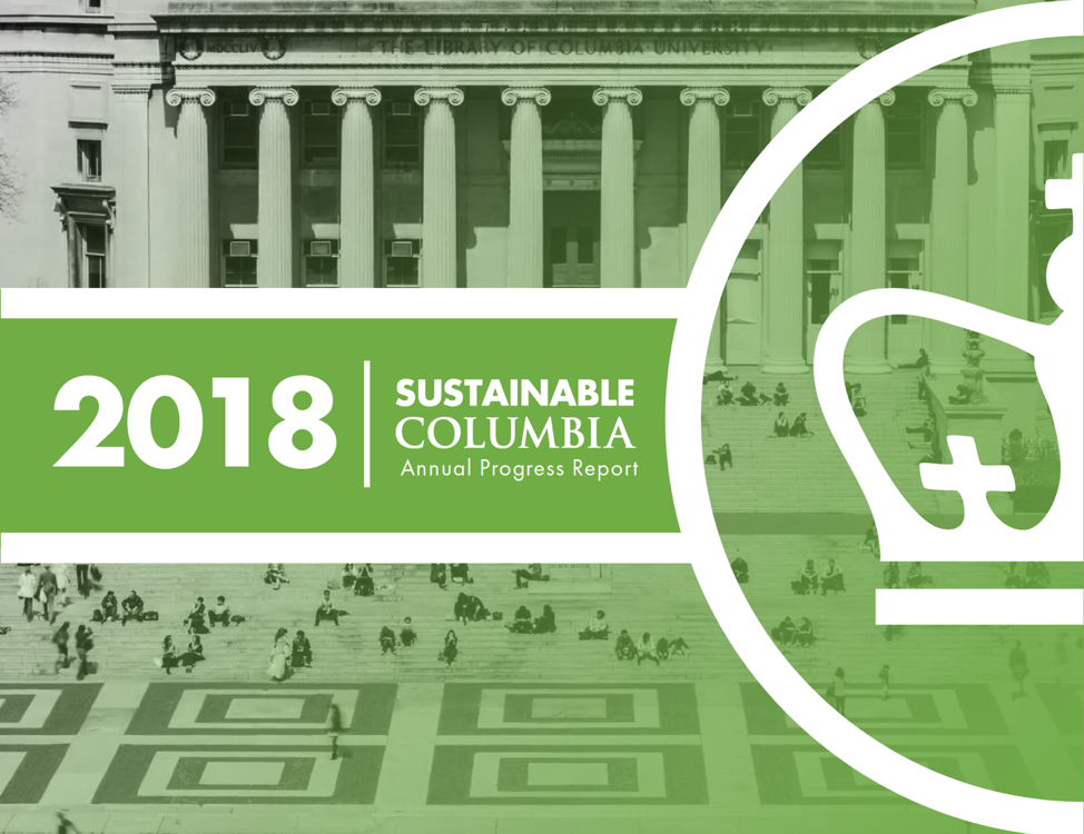 Sustainable Columbia Annual Progress Report 2018 cover